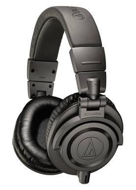 Audio-Technica ATH-M50X MG Limited Edition suljetut kuulokkeet - Suljetut kuulokkeet - 4ATHM50XMG - 1